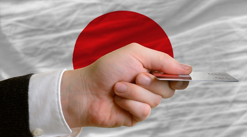 Consumers in Japan Push Businesses on Payment Security - Featured Image